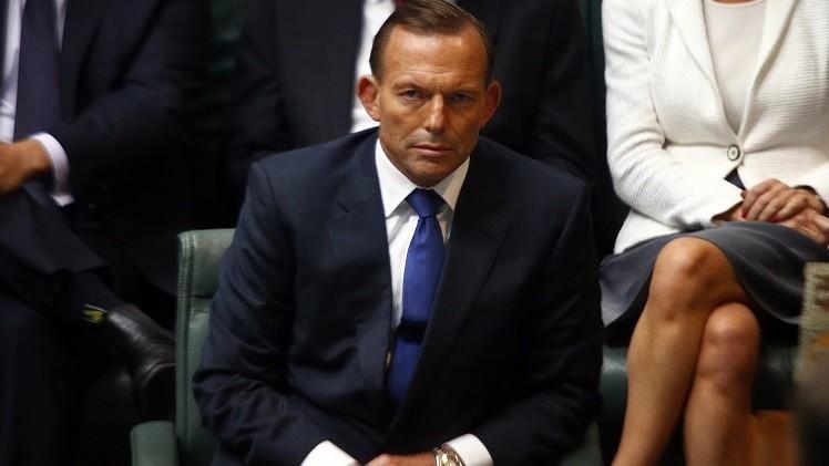 أستراليا تمنع 7 من مواطنيها من الالتحاق بجماعات إرهابية