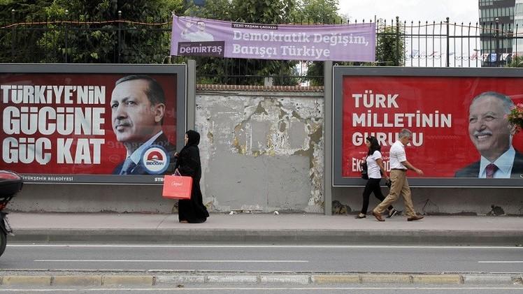 تركيا .. اقتراح بإجراء انتخابات مبكرة في الأول من نوفمبر