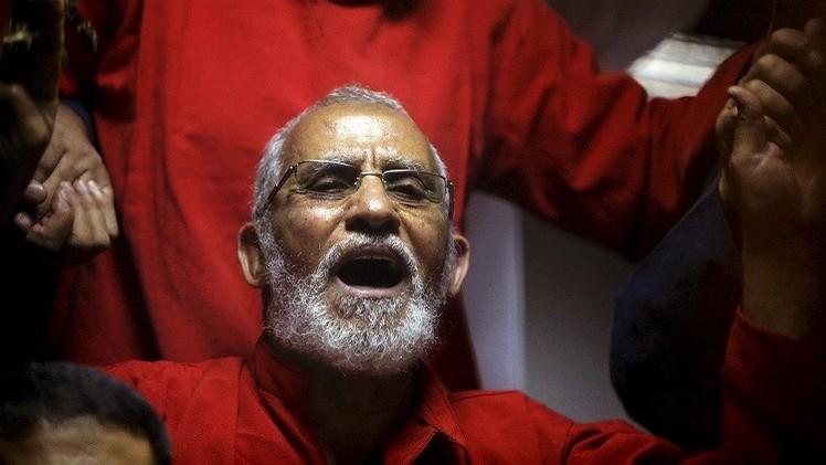 مصر: المؤبد لبديع و2 من قيادات الإخوان