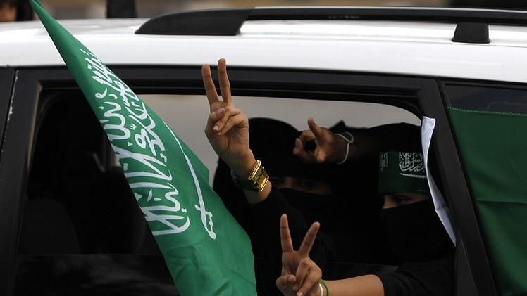 السعوديات يبدأن بتقييد أسمائهن كناخبات لأول مرة