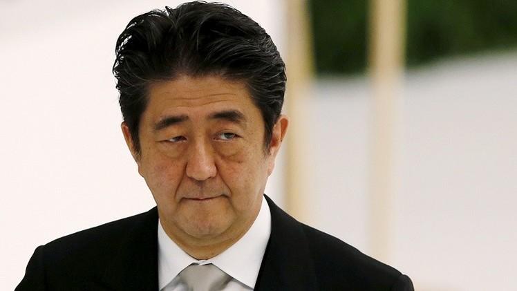 طوكيو:  من الضروري مواصلة الحوار مع موسكو وإبرام اتفاقية سلام معها