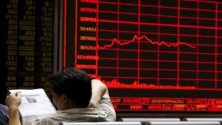 4 مخاطر أساسية تهدد الاقتصاد العالمي