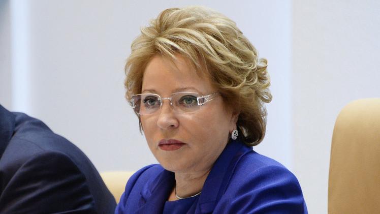 مجلس الاتحاد الروسي: قادرون على نشر الحقيقة رغم محاولات واشنطن منع ذلك