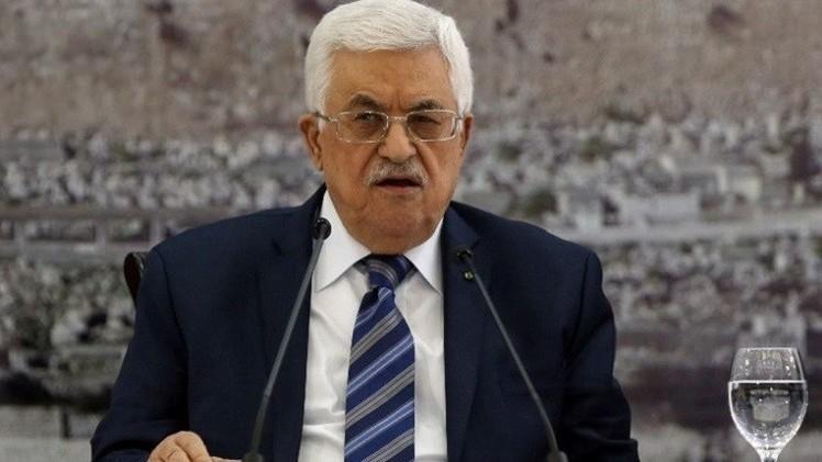 عباس يتراجع عن قرار إغلاق مركز تحالف السلام الفلسطيني