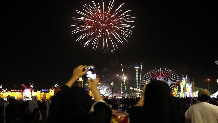 الإمارات تحتفل لأول مرة بيوم المرأة