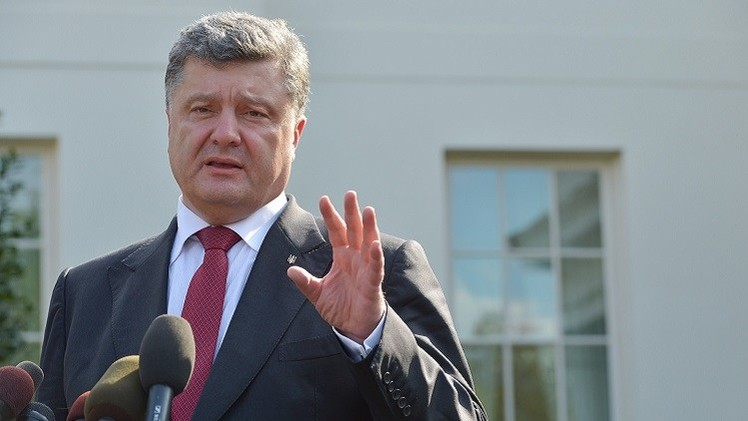 بوروشينكو: لا وضع خاصا لدونباس في الدستور الأوكراني