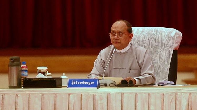 ميانمار.. الرئيس يوقع مشروع قانون يحظر تعدد الزوجات