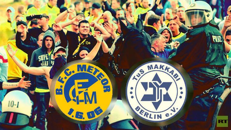 شجار في ألمانيا بين فريقين يهودي ومسلم وشتائم للأخير