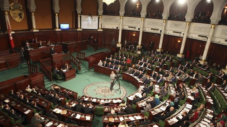 الشفافية الدولية تطالب البرلمان التونسي بعدم المصادقة على