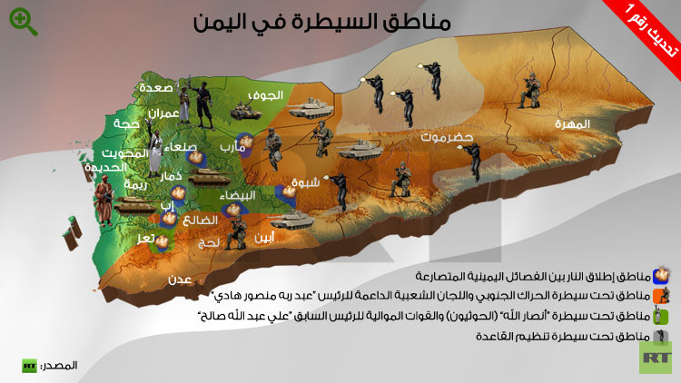 مواجهات عنيفة في جنوب اليمن.. واستعداد لخوض معركة صنعاء