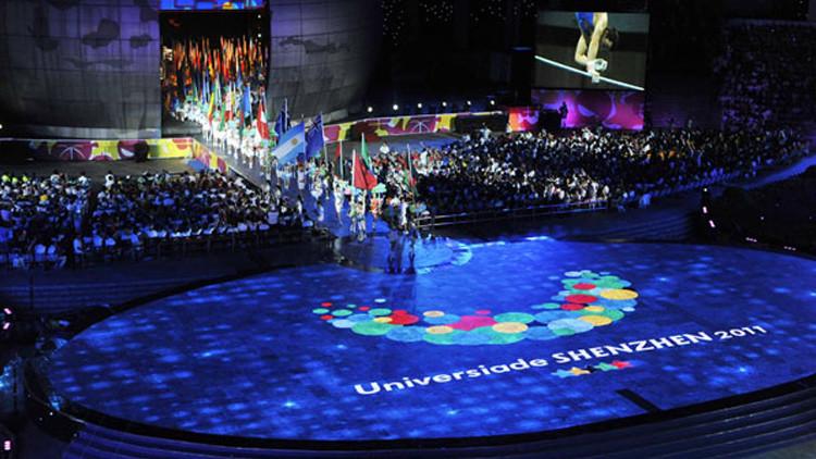 نبذة تاريخية عن الالعاب الجامعية العالمية