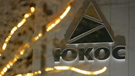 صحيفة: موسكو تحذر واشطن من حجز الأصول الروسية في قضية