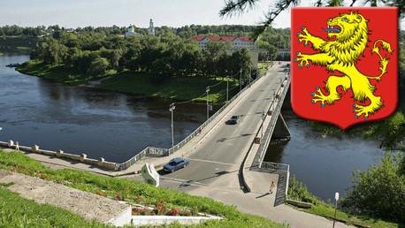 مدينة رجيف الروسية