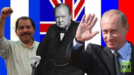 ما هو الترتيب الرقمي لبوتين بين رؤساء روسيا الاتحادية؟