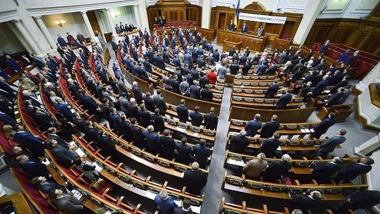 الحزب الراديكالي الأوكراني ينضم للمعارضة