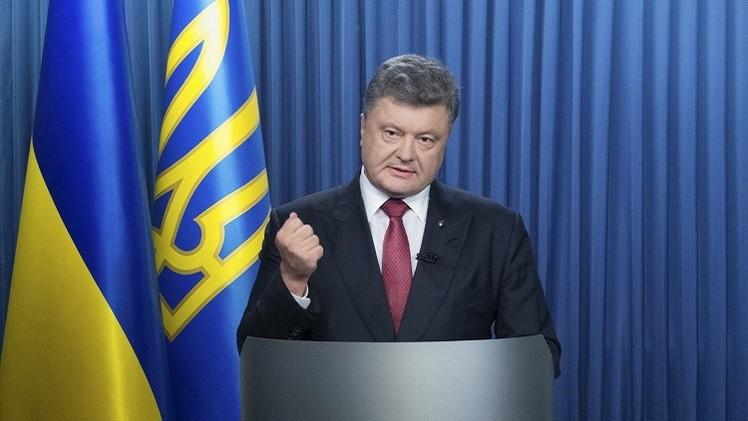 بوروشينكو: علينا ضمان تكامل قواتنا المسلحة مع قوات الناتو بحلول عام 2020