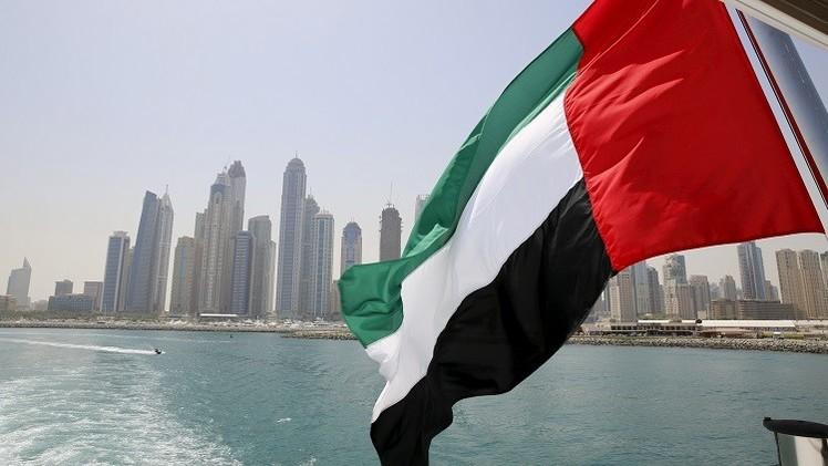 فقاعة عقارية محتملة في سوق العقارات في دبي