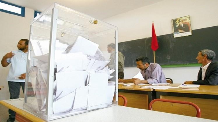 المغرب.. انتهاء التصويت في الانتخابات المحلية ونسبة المشاركة تجاوزت 36.5%