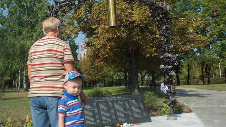 مجموعة الاتصال تؤكد تراجع القصف في شرق أوكرانيا الأسبوع الحالي