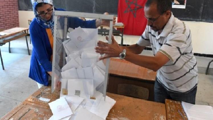 انتخابات المغرب: حزب الأصالة والمعاصرة المعارض في المرتبة الأولى