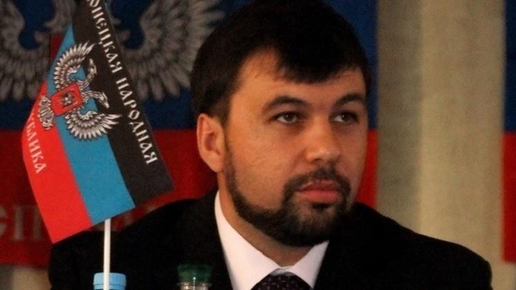 برلمان جمهورية دونيتسك يواصل العمل بعد إقالة رئيسه