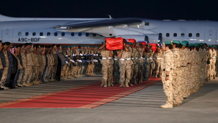 ارتفاع حصيلة قتلى التحالف في تفجير مأرب إلى 55
