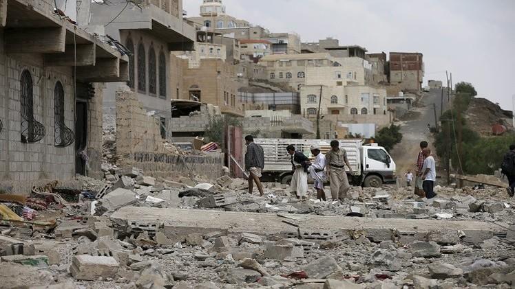 اليمن.. مقتل 6 مدنيين في قصف للتحالف واستياء أممي من قطر
