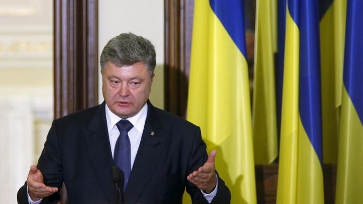 بوروشينكو يعلن 25 أكتوبر موعدا لانتخابات محلية