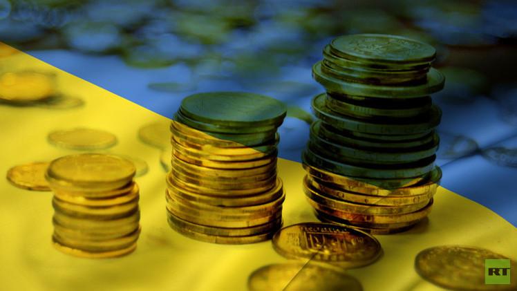ديون أوكرانيا قد تقوض اتفاقها مع دائنيها