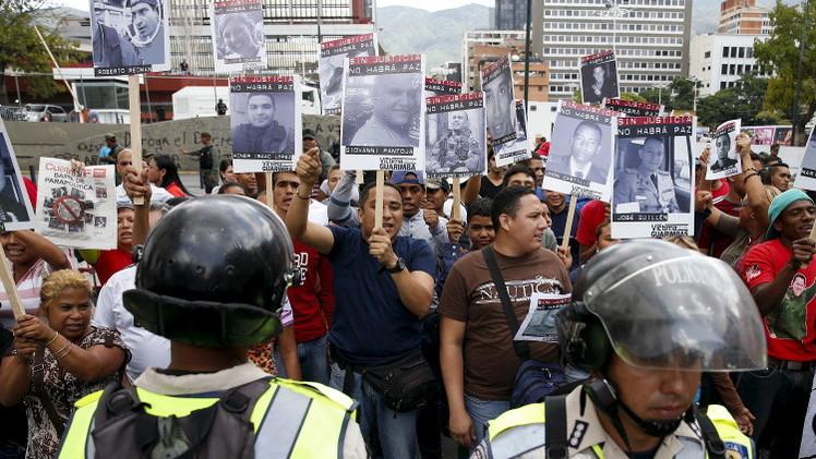 الحكم بسجن زعيم معارض في فنزويلا 14 عاما (فيديو)