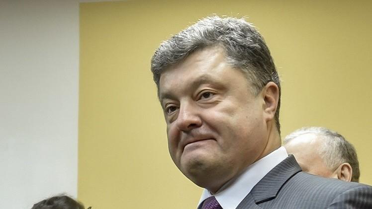 الرئيس الأوكراني: سنبادر إلى بحث حرمان روسيا من حق الفيتو في مجلس الأمن الدولي