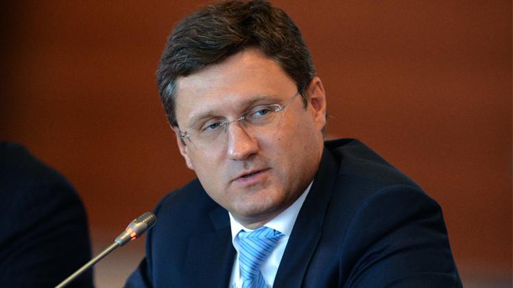 محادثات روسية أوروبية حول الطاقة في فيينا