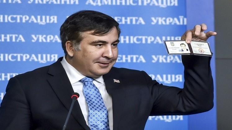 أوكرانيا.. مقارنة سآكاشفيلي تفضح جهله وتسيء إلى الغابون