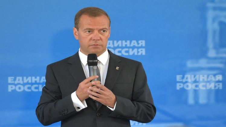 مدفيديف: نتائج يوم الانتخابات الموحد تدل على دعم المواطنين للحزب الحاكم