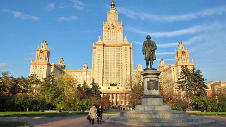 جامعة موسكو تتقدم في التصنيف الدولي للجامعات