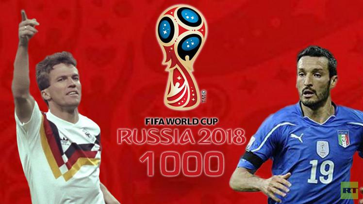 أبطال العالم في احتفالية 1000 يوم على انطلاق المونديال في موسكو