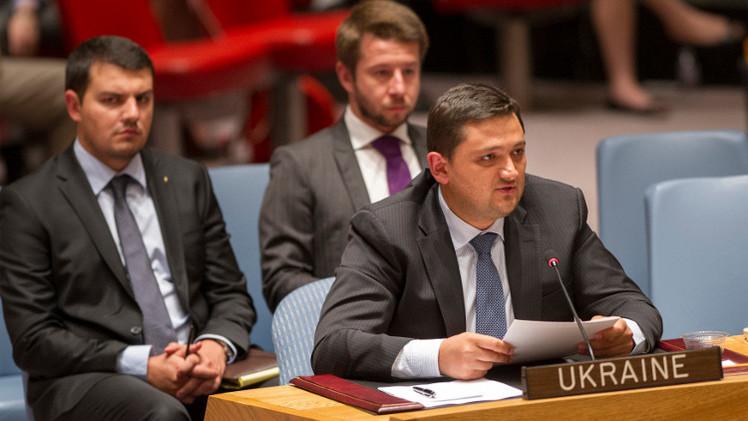 برلمان أوكرانيا يدعو إلى دعم ترشيح البلاد لعضوية مجلس الأمن