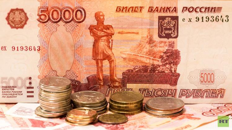 المركزي الروسي: الروبل قريب من مستوى توازنه