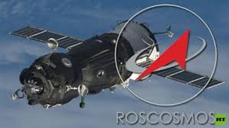 روسيا... إنشاء مركز لتسلم المعلومات من الأقمار الاصطناعية في القطب الشمالي