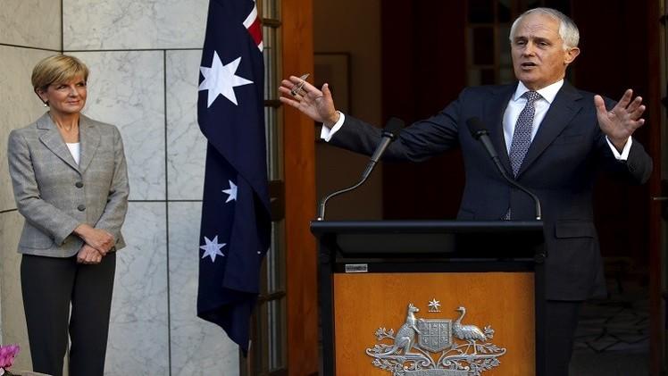 وزير الدفاع الأسترالي الجديد امرأة