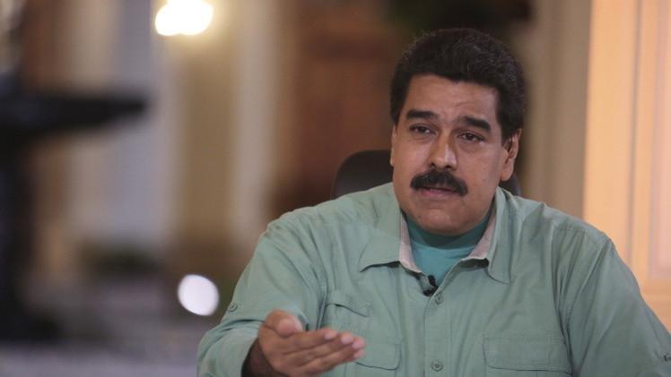 فنزويلا تعتزم شراء 12 من مقاتلات