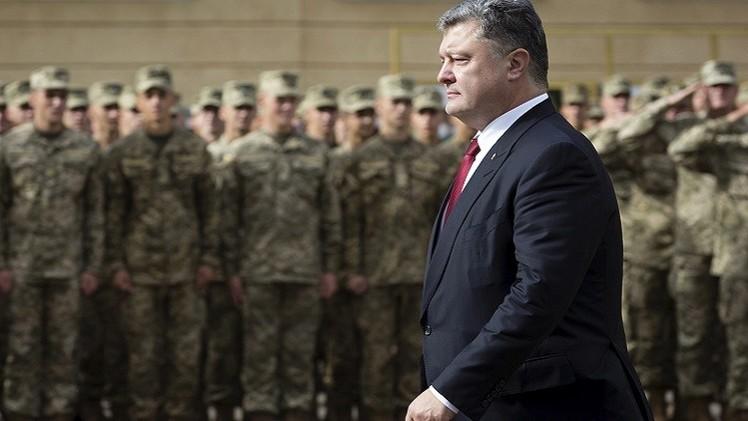 بوروشينكو: من السابق لأوانه انضمام أوكرانيا للناتو