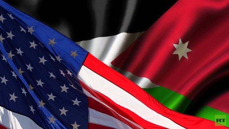 مساعدات اقتصادية أمريكية للأردن لدعم الإصلاح