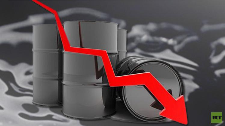النفط يتراجع بفعل عمليات جني الأرباح