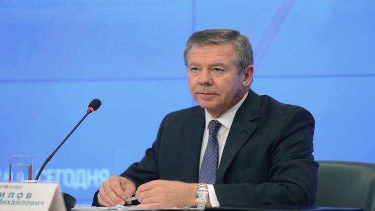 غاتيلوف: روسيا تدعو إلى بدء حوار سياسي عاجل بشأن سوريا