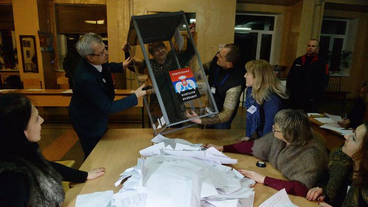 لافروف: إجراء انتخابات في دونيتسك ولوغانسك لا ينتهك اتفاقات مينسك