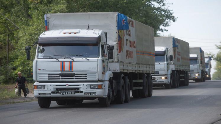 روسيا ترسل قافلة المساعدات الـ39 إلى دونباس