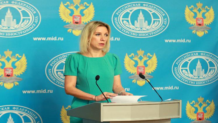 موسكو: وزراء الرباعية الدولية سيلتقون على هامش الجمعية العمومية