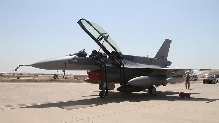 العراق.. مقتل وإصابة العشرات من تنظيم