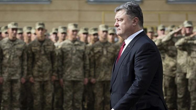 كييف تضع حل النزاع في دونباس على رأس أولويات عقيدتها العسكرية